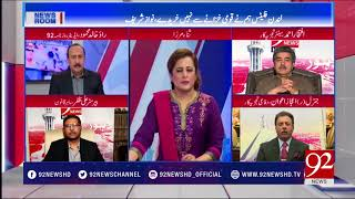 Did Nawaz realize that NAB was a mistake of past after being caught? | 25 April 2018 | 92NewsHD