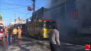 Hospital fire kills dozens in South Korea - 26 January 2018 - 92NewsHDPlus