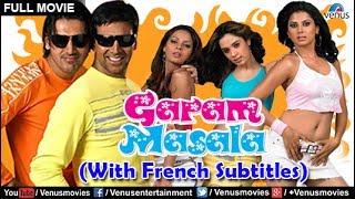 Garam Masala Full Movie | WITH FRENCH SUBTITLE | Akshay Kumar, John Abraham | Bollywood Full Movies width=