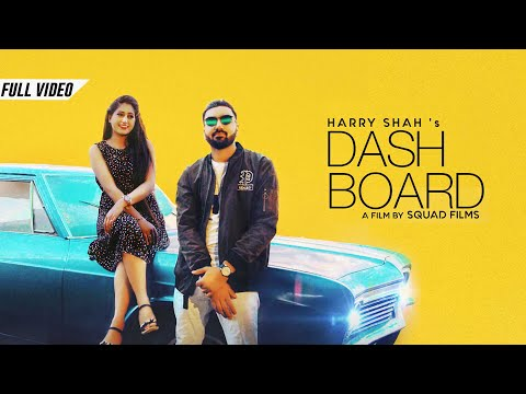 DASHBOARD LYRICS - Harry Shah