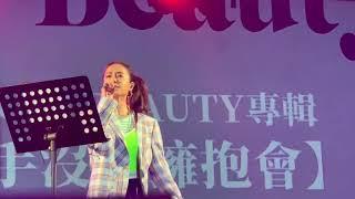 20190120蔡依林UGLY BEAUTY台北首場簽售會-玫瑰少年