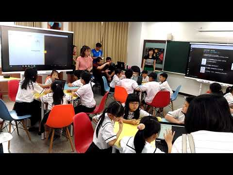 板土區級智慧教室公開授課-資訊老師