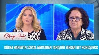 Kübra Hanım'ın tanıştığı Serkan Bey konuşuyor - Müge Anlı İle Tatlı Sert 13 Kasım 2018
