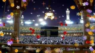 Surah Yaseen With Urdu Translation Full - Qari Abdul Basit - HD width=