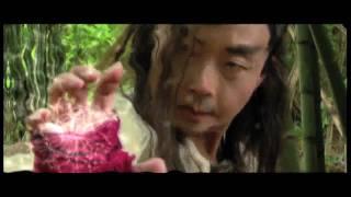 Hmong (Hmoob) New Movie - Kuab Muaj Tsuas Trailer width=