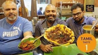 Pichi Potta Kozhi and Pallipalayam Chicken at Valarmathi Restaurant, Coimbatore   Malayalam Video