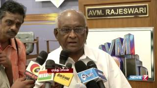 70th year celebration of AVM productions | SP muthuraman |Super Housefull | News7 Tamil |
