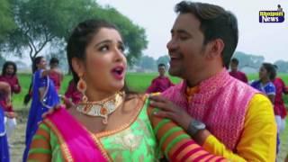 ये भोजपुरी जोड़ी निरहुआ अमर्पाली दुबे  | Check Out The Most Popular Bhojpuri Songs Of The Year