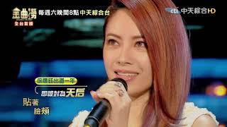 【金曲撈Golden Melody】郁可唯、徐懷鈺  演唱《溫習》