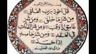 113. AL Falaq- Arabisch & Türkce Meali
