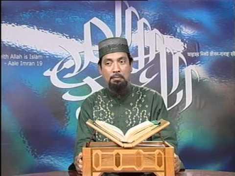 BTV ATN Bangla Quran Tilawat By QARI  JAIMAL AHMED QASEMI 2.DAT