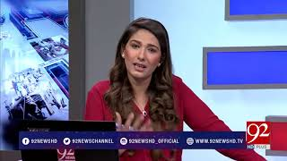 Night Edition | Shazia Zeeshan | Zafar Hilaly | PTI  power show in Lahore | 28 April 2018