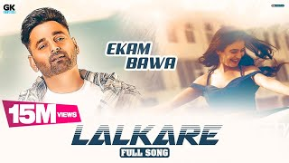 LALKARE : EKAM BAWA (FULL VIDEO) JAYMEET | NEW PUNJABI SONGS 2019 | LATEST PUNJABI SONG 2019