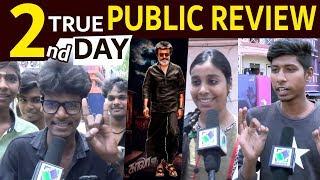 வடசென்னை பா.ரஞ்சித் ஏரியா! - 2nd Day Kaala Review with Public   #Rajinikanth   Pa. Ranjith
