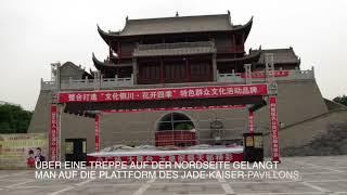 Yuhuangge, der Jade Kaiser Pavillon in Yinchuan, Ningxia