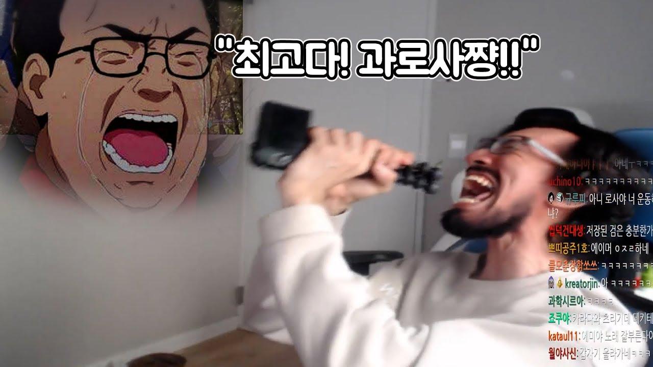 aram4519 - 연말특집 과로사 노래방