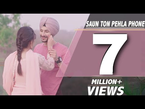 SAUN TON PEHLA PHONE LYRICS - Navjeet