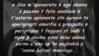 stavento - Kano tn kosno anakato