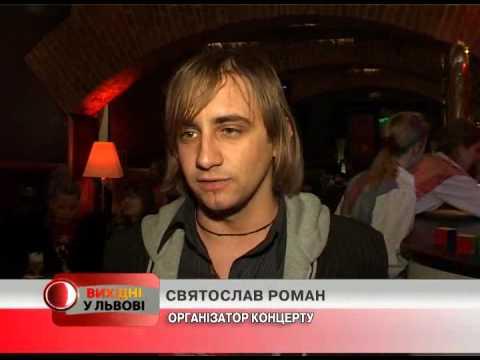 Вихідні у Львові – 27-28 лютого 2010