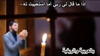 Le meilleur anachid de 2017 en arabe & rifiya