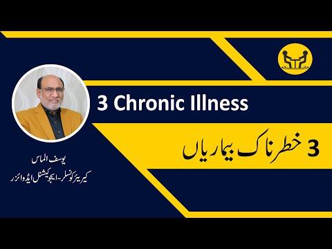 3 Chronic Illness | Yousuf Almas | Career Counselor