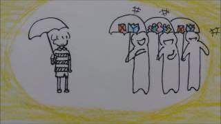 우산꽃 : 2016 어린이 교통안전 (투명우산) UCC 공모전