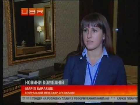 UBR.UA: Company news – November 24, 2012