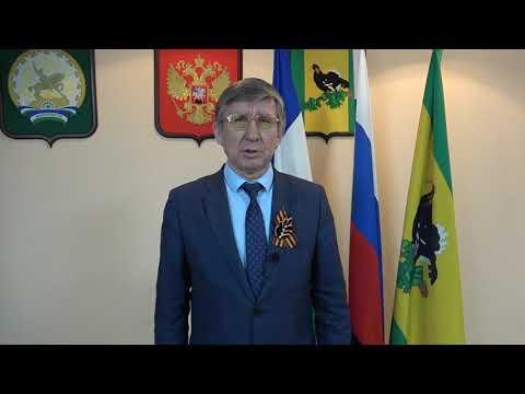 Поздравление главы Администрации МР Калтасинский район с 75-летием Победы