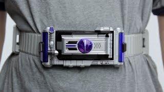 DX Psyga Driver Demo (Kor. Ver) - Kamen Rider Faiz