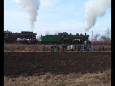 Steam in the Ukraine – February 2008