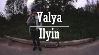 Valya Ilyin | Autumn edith