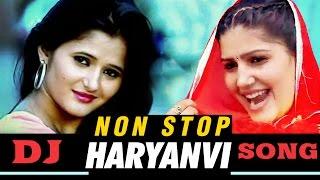 New Haryanvi Dj Songs 2018   Sapna Dance Songs   Latest Non Stop हरियाणवी Songs 2018   Haryanvi Hits