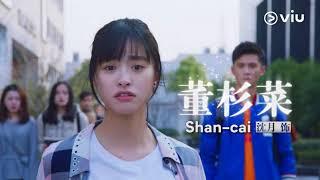 Meteor Garden 2018 - Trailer 1 | Drama China | Starring Shen Yue & Dylan Wang