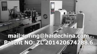 disposable plastic products airline coffee straw napkin automatic wrapping machine