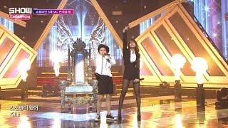 (episode-152) Shin Young & Jimin (신영&지민) - GOD
