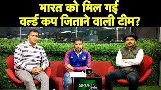 Aaj Ka Agenda: क्या ऑस्ट्रेलिया सीरीज के 15 ही भारत की World Cup टीम के 15 होंगे? Ind vs Aus
