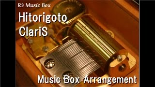 "Hitorigoto/ClariS [Music Box] (Anime ""Eromanga Sensei"" OP)"