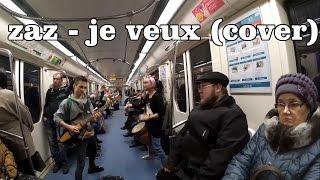 zaz - je veux( cover) Street music instrumental