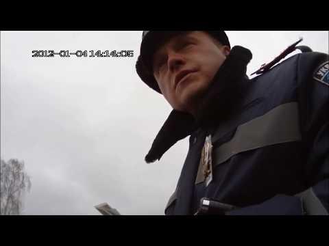 Highway patrol Ukraine.wmv