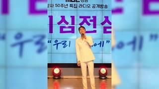 [조성모 직캠] 조성모(Jo Sung-mo) Live - 투헤븐(To Heaven)_정오의희망곡 공개방송 180831
