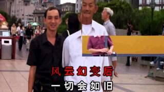 葉振棠 - 我来自潮州