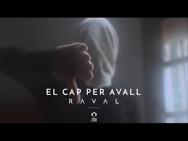 """Videoclip de """"El cap per avall"""", canción incluida en """"Raval"""" (2017)."""