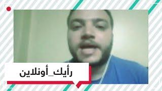 ناقد رياضي مصري يكشف سبب تعاقد منتخب بلاده مع المدرب المكسيكي خافيير أجيري