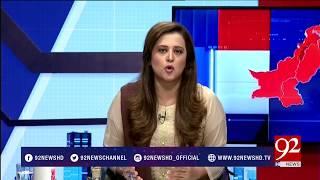 News Room - 02 October 2017 - 92NewsHDPlus