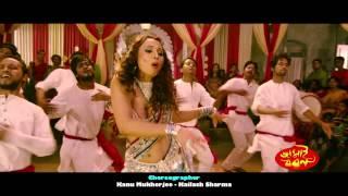 Jamai Baran | Bengali Film | Promo | 30 Second