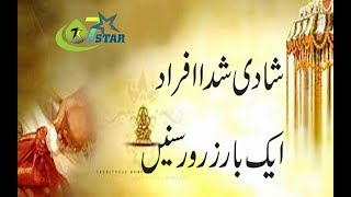 Allama Umer Faiz Qadri bayan 2018   Umar Faiz Qadri Short clips     علامہ عمر فیض قادری بیان width=