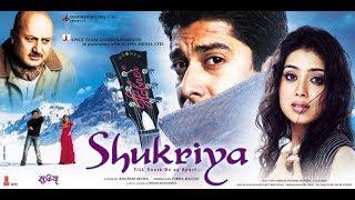 Shukriya - Till Death Do Us Apart (2004) Full Movie width=