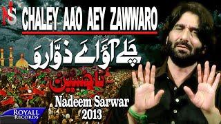 Nadeem Sarwar | Chalay Aao Aey Zawaro | 2013 |  نديم سروار- تزوروني width=