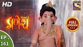 Vighnaharta Ganesh - Ep 161 - Full Episode - 5th  April, 2018 width=