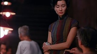 Wong Kar-wai - In The Mood For Love (excerpt) (2000)
